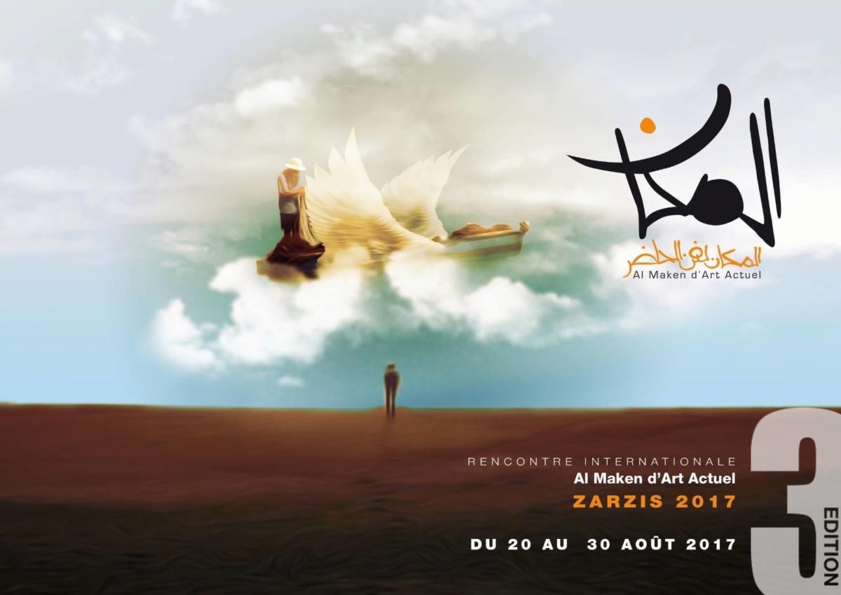Rencontre Al-Maken